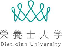 栄養士大学